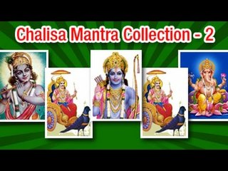 Shree Shani Chalisa & More Chalisa | Devotional Bhajans Vol - 2