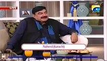 Reaction of Sheikh Rasheed and Nadia Khan When Girl Friend of Sheikh