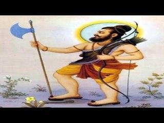 Parshuram Maharaj Chalisa - Full Song - With Lyrics