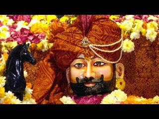 Shri Shyam Khatu Chalisa - Full Song - With Lyrics