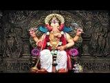 NEW Original Ganesh Mantra | Om Gananathay Vidhmahi | Popular Mantra Song | Non Stop