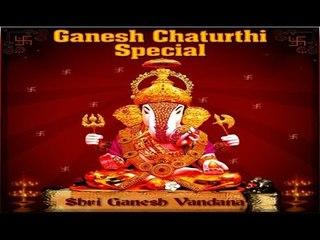 Mantra For Success In Life | Shree Ganpati Mantra