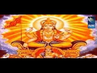 Shree Surya Chalisa