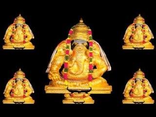 Ganesha Mantra | Ganesha Chanting | Bhakti Song