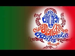Shree Ganesh Mantra   A Must Listen