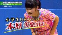 アウト×デラックス 2時間SP 2016.1.7 「アウト軍団×初夢」 【HD高画質Part-2】