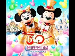 ハピネス・イズ・ヒア(期間限定バージョン) スペシャル CD 音源 Happiness Is Here grand finale!