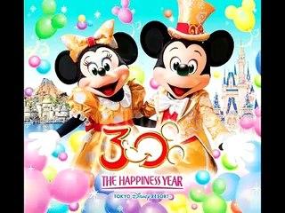 ディズニーカウントダウン 2012~2013 ニューデイ・ニュードリームス CD 音源