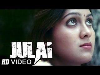 Julai Full Telugu Movie | Santosh, Ankitha | HD
