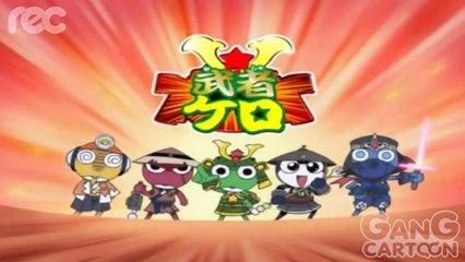 เคโรโระ ขบวนการอ๊บอ๊บป่วนโลก ตอนที่ 219 ซามูไรเคโระ บทที่ 2 แข่งกันฮาในศึกประชันมุข นะ พะย่ะค่ะ
