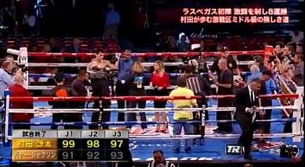 ボクシング 村田諒太、ラスベガス判定勝ちのシーン、会場が静まり返る