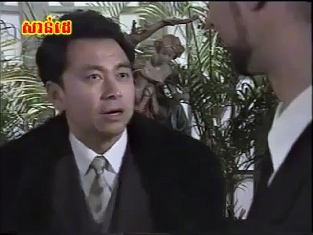 Sromoul kbach kun Komkom 85 (ស្រមោលក្បាច់គុណ កុំកុំ ៨៥) | Godialy.com