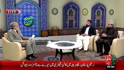 Subh-E-Noor - 6 Jan 2016 - 92 News HD