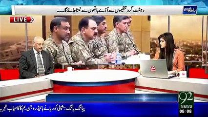 Bakhabar Subh - 7  Jan 16 - 92 News HD