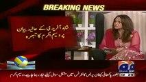 Waseem Akram Response On Shahid Afridi Attitude Towards Reporter on Nadia khan show
