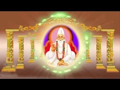 Bada Hua To Kya Hua Jaise Ped Khajoor | Kabir Ke Dohe | Sant Kabir Amritwani