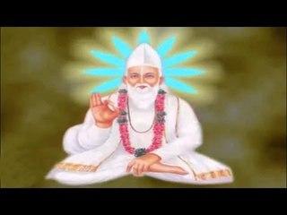 Chal Bakul Ki Chalat Hain | Kabir Ke Dohe | Sant Kabir Amritwani
