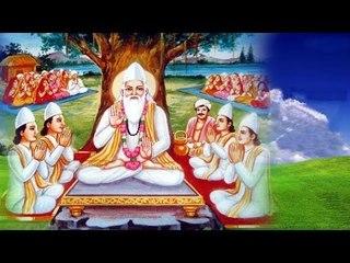Aasha Ka Indhan Karun | Kabir Ke Dohe | Sant Kabir Amritwani