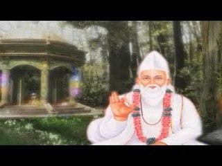 Anmanga To Ati Bhala | Kabir Ke Dohe | Sant Kabir Amritwani