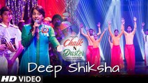 Deep Shiksha HD Video Song Chalk N Duster 2016 Juhi Chawla, Shabana Azmi, Alka Yagnik | New Songs