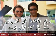 Waseem-Akram-Response-On-Shahid-Afridi-Attitude-Towards-Reporter-on-Nadia-khan-show