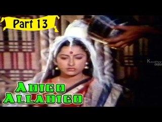 Adigo Alladigo Telugu Movie - Part 13/14 Full HD