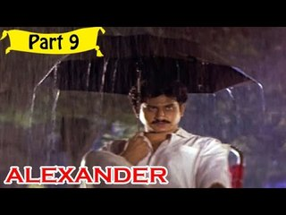 Alaxzander Telugu Movie - Part 9/13 Full HD