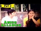 Adigo Alladigo Telugu Movie - Part 2/14 Full HD