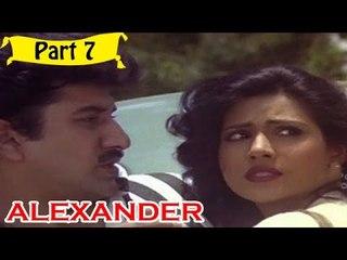 Alaxzander Telugu Movie - Part 7/13 Full HD