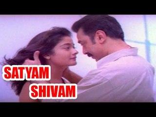"""Sathyame Sivam"" Full Telugu Movie (2002) | Madhavan, Kamal Hassan [HD]"