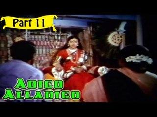 Adigo Alladigo Telugu Movie - Part 11/14 Full HD