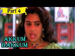 Akkum Bakkum Telugu Movie - Part 4/12 Full HD