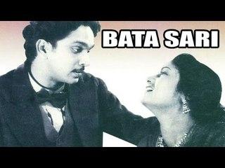"""Batasari"" Full Telugu Movie (1961) | Nageswara rao, P. Bhanumathi  [HD]"