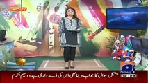 Waseem Akram Response On Shahid Afridi Attitude Towards Reporter
