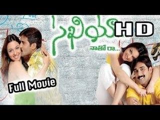 Sakhiya Full Telugu Movie (2004) | Tarun, Nauhid, Lakshmi [HD]