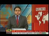 Todays Bangladesh News 8 January 2016 - ATN News