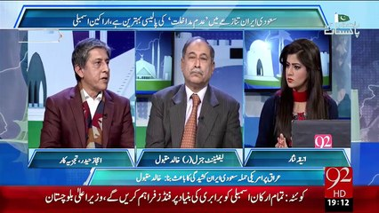 Baat Hai Pakistan Ki - 8th January 2016