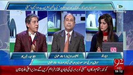 Baat Hai Pakistan Ki - 8th January 2016