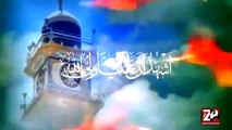 New Naat ashhadu anna ali un wali ullah by Syed Ali Deep Rizvi 2016 l Naat 1437 Hijri