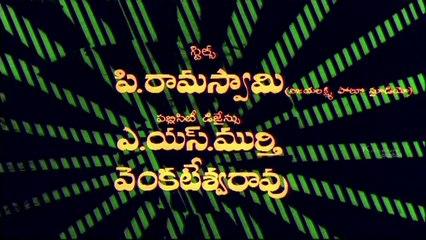 Pilla Piduga Full Telugu Movie (1972) | Ramakrishna, Helen, Satyanarayana Kaikala [HD]