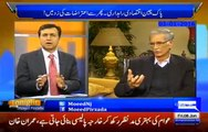 Tonight With Moeed Pirzada – 8th January 2016