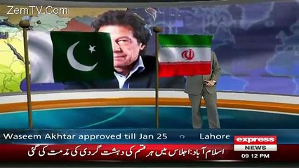 Express News 9pm Bulletin – 8th January 2016