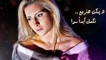 Kenza Morsli - Shabah El Hanin - كنزة مرسلي - شبه الحنين