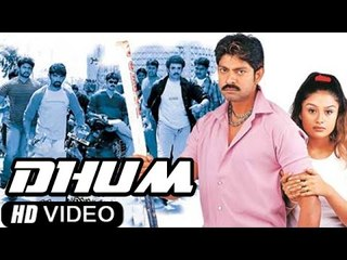"""Dhum"" | Jagapathi Babu, Neha Mehata, Sonia Agarwal | Tamil Film [HD]"