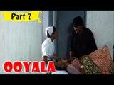 Ooyala | Telugu Movie | Srikanth, Ramya Krishnan | Part 7/14 [HD]
