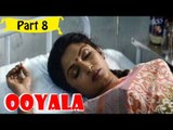 Ooyala | Telugu Movie | Srikanth, Ramya Krishnan | Part 8/14 [HD]