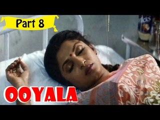 Ooyala | Telugu Movie | Srikanth, Ramya Krishnan | Part 8/14 [HD]