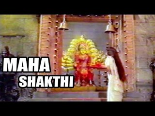 """Maha Shakthi"" Full Telugu Movie (1980) | Narasimha Raju, Madhavi [HD]"