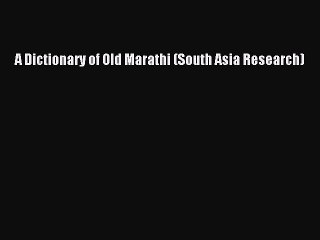 Old Marathi Resource   Learn About, Share and Discuss Old