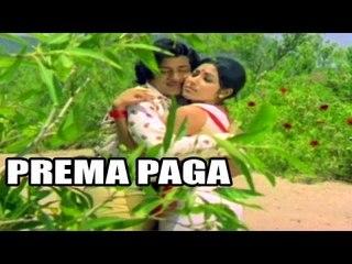 """Prema Paga"" Full Telugu Movie (1978) | Murali Mohan, Latha [HD]"